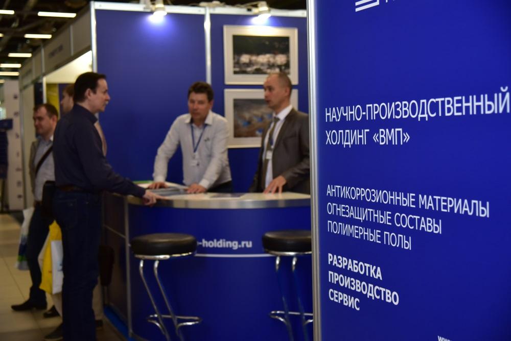 Холдинг ВМП представил свою продукцию на международной выставке в Уфе